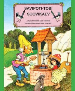 savipoti-tobi-soovikaev