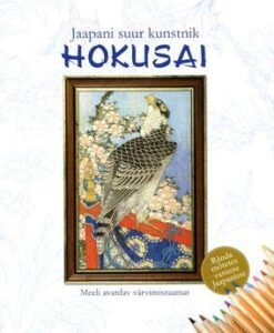 hokusai-jaapani-suur-kunstnik-meeli-avardav-värvimisraamat