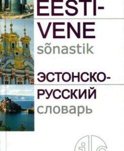 eesti-vene-sõnastik