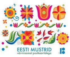 eesti-mustrid-värviraamat-postkaartidega